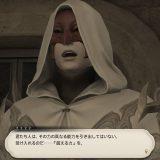 STORY | 1.メインクエスト2.1-新生【03.失われし伝承と存在】