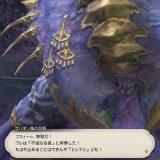 STORY | 1.メインクエスト2.2-新生【02.超える力、不滅なる者】