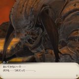 STORY | 2.メインクエスト3.4-蒼天【02.岩神を喚ぶ声】