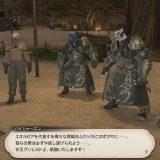 STORY | 2.サブクエスト-セイブザクイーン【01.グンヒルドの剣と『紡ぎ手』】